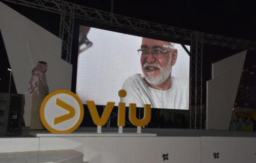 Vuclip Expands To Oman with Omantel Partnership - AM