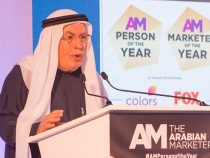 We Have A Collective Responsibility Towards Media: Ibrahim Al Abed
