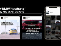 Hunt A BMW On Instagram This Ramadan