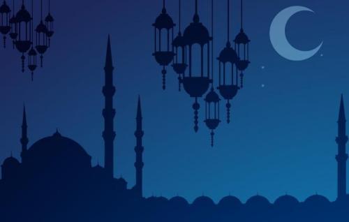 Ramadan Kareem, Eid Mubarak – See You On Jun 18
