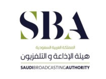 Saudi's Broadcasting Authority Launches AI Powered Digital Platforms