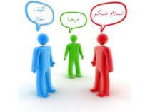 Arabic Central For Successful Digital Marketing In MENA