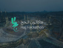 Women Pack A Punch At Hajj Hackathon In Saudi