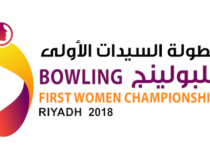 Arab News Partners With Saudi Women Bowling Tourney