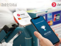 Majid Al Futtaim Acquires M-Wallet App – Beam
