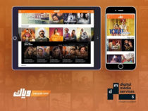 DMS Adds Zee Network's 'Weyyak' To Portfolio