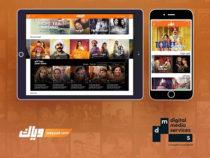DMS Adds Zee Network's 'Weyyak' To Portfolio