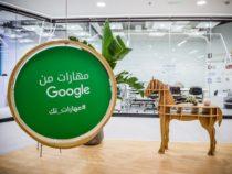 'Maharat Min Google' Expands Arab Partner Network