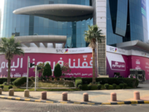 How STC Directed Its Consumers To The Digital Option