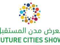 Future Cities Show 2019 To Focus On Smart Cities Tech