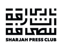 Sharjah Press Club, CNN Conduct Workshop For Media Professionals