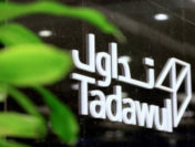 Another First In Saudi: Foreign Cos. Can Now List On Tadawul