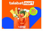 Daily By Talabat Is Now Talabat Mart
