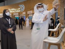 Hala Badri Says GITEX Is An Ideal Platform Towards A More Sustainable And Happy Future